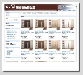 Tu-a系統家具的專家